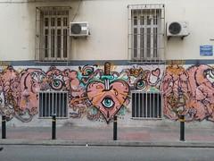 Graffiti in Keramikos, Athens (TheVRChris) Tags: graffiti γκράφιτι αθήνα κεραμεικόσ ψυρρή keramikos athens streetart