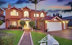 17 Fitzgerald Way, Bella Vista NSW