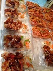 チキン南蛮 (250円弁当ちょ~だがや) Tags: bentou