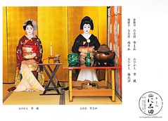 Kitano Odori 2009 013 (cdowney086) Tags: maiko geiko geisha    kamishichiken  kitanoodori  hanayagi otemae ichimame    ichimomo  ohikae