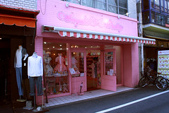 web-IMG_3206 (Charming Monsters) Tags: angelicpretty angelicprettyosaka