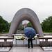廣島和平紀念公園 広島 Hiroshima