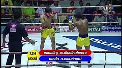 ศึกจ้าวมวยไทย ช่อง 3 ล่าสุด 1/4 24 ตุลาคม 2558 Muaythai HD