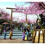 A FINE DAY IN THE PARK AT ISEYAMA SHRINE, YOKOHAMA thumbnail