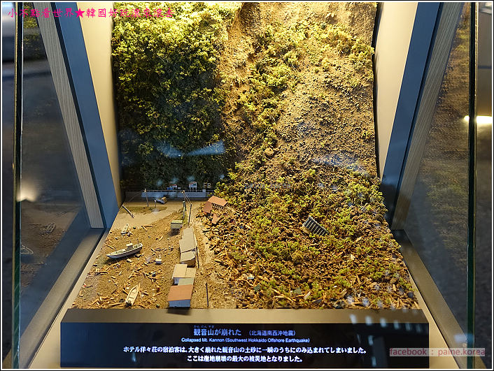 北海道奧尻2 (26).JPG