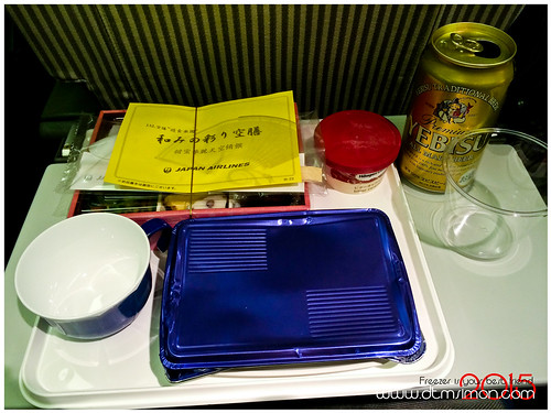 JAL飛機餐16.jpg