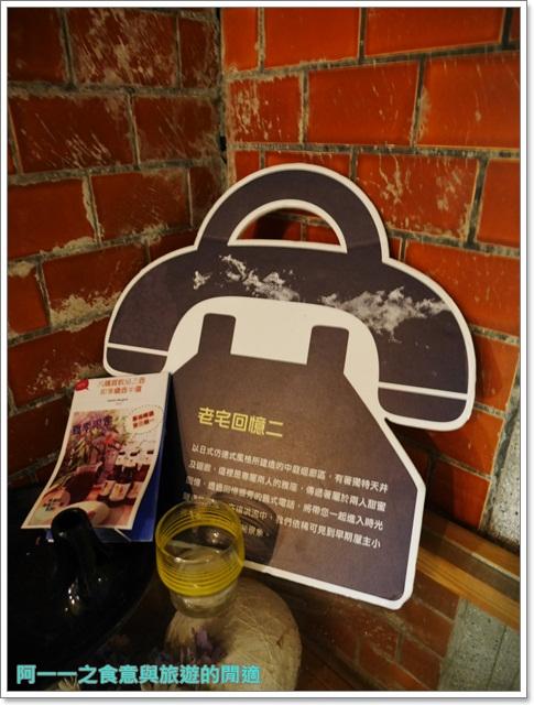 士林夜市美食FB食尚曼谷捷運士林站老屋泰式料理老宅夜店調酒image012