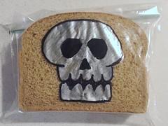 Skull (D Laferriere) Tags: halloween bag skull dad drawing mary sandwich sharpie attleboro laferriere