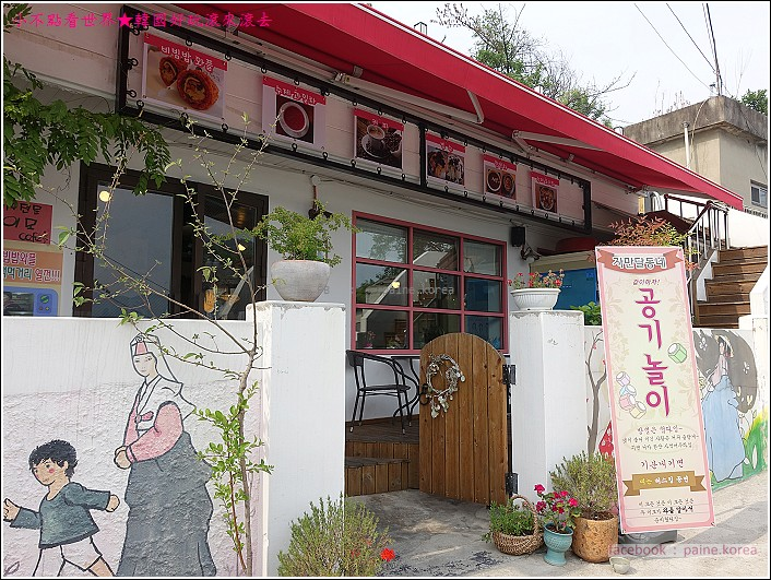 全州滋滿壁畫村 兩姨母拌飯華夫鬆餅卷 (25).JPG