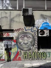 2016-08-06 12.04.20 (evlog) Tags: athens greece attica attiki graffiti notara exarchia αθήνα ελλάδα αττική νοταρά εξάρχεια γκράφιτι