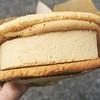 The Good Batch #coffee #caramel #cookie #icecreamsandwich #thegoodbatch #brookly... (foodnerdnyc) Tags: brooklyn caramel coffee cookie icecreamsandwich nycfoodgals thegoodbatch