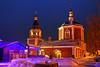 Silent Night (hapulcu) Tags: rusia russia russie russland suzdal vladimir hiver winter россия су́здаль