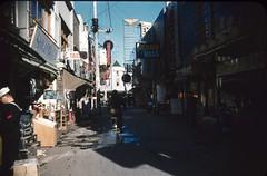 Heaven or Hell, 1961 (m20wc51) Tags: yokosuka japan 1961