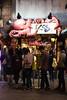 Osaka #1 (rikhard.kuutti) Tags: osaka japan dotonbori street tasty delicious food okonomiyaki takoyaki nightlife shop vendor stall asian cousine crowd people lineup lining up queue