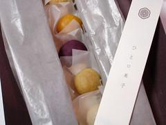 HIGASHIYAひと口果子2