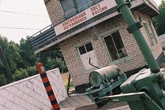 Border post near Khabarovsk