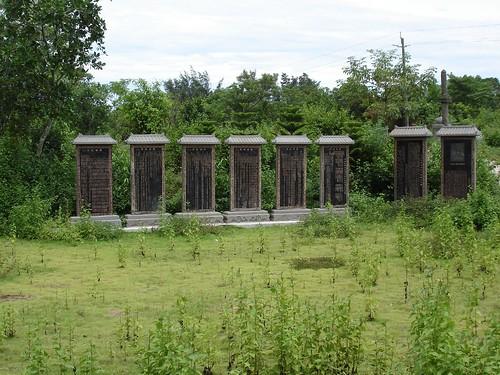 Yu Rong Cun Cemetery