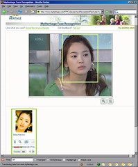 MyHeritage face recognition