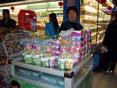 Chinese dairy products