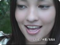 黒木メイサ_LIVE/中国/ANA『チベット族の家 篇』
