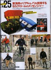 ollie chrome page (tscgod) Tags: street fashion shop japanese gear baltimore ollie chrome fixed messenger bags hip hop bape santanna juelz gentei