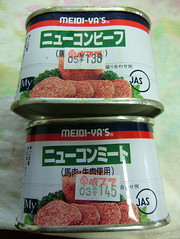 corned beef is not beef now (kenic) Tags: beef meat canned corned meidiya
