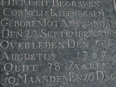 Grave in the floor of the Oude Kerk (The Shifted Librarian) Tags: holland amsterdam 2006 oudekerk