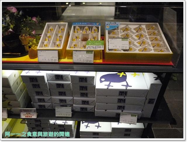 日本東京羽田機場江戶小路日航jal飛機餐伴手禮購物免稅店image023
