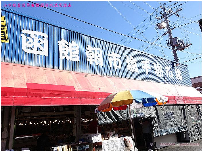 函館朝市 (33).JPG