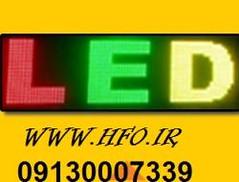LED   (iranpros) Tags:     led           led