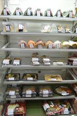 DSC_0543 (kurosora69) Tags: food japan tokyo nikon onigiri   bentou  nihon riceball  d3100