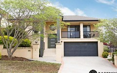 1 Mt Warning Crescent, Palmerston ACT
