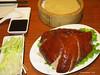 Peking Duck - Jingzun Peking Duck Restaurant Beijing China (WanderingPJB) Tags: china beijing pekingduck jingzunpekingduckrestaurant meal food chinese traditional hoisinsauce cucumber springonion pancakes