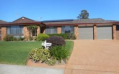 15 Duardo St, Edensor Park NSW