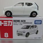 No.8 SUZUKI ALTO