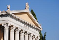 Zappeion, Athens, Greece (MikeDallas88) Tags: zappeion athens greece
