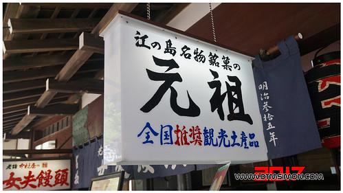 江之島26.jpg
