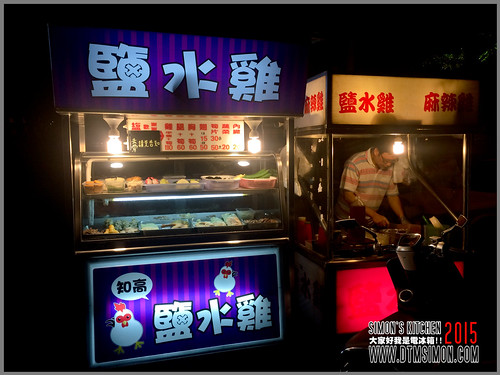 知高鹽水雞01.jpg
