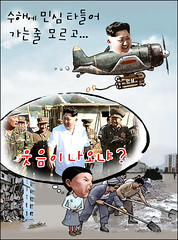 (andreachacha88) Tags: northkorea    kimjongun