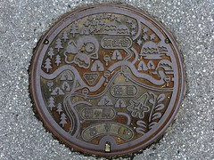 Taga Shiga, manhole cover 2 (滋賀県多賀町のマンホール2) (MRSY) Tags: bird japan lights 日本 manhole own shiga 鳥 taga マンホール 滋賀県 多賀町