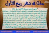 2 (yamrany1) Tags: النبوي الشريف المولد