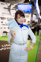 Panasonic -ECO Products 2015 (Ariake, Tokyo, Japan) (t-mizo) Tags: girls portrait woman girl japan canon person tokyo women sigma event showgirl   canon5d companion lr lightroom tokyobigsight   ariake bigsight kotoku   campaigngirl   lr6    ecoproducts   lrcc eos5d3  eos5dmarkiii 5d3 5dmark3 canon5d3 eos5dmark3 5dmarkiiii lightroomcc lightroom6 sigma2435mmf2dghsmart sigma2435f2 sigma24352 sigma2435mm sigma2435mmf2 sigma2435mmf2dg sigma2435mmf2dgart sigma2435mmf2art ecoproducts2015 2015