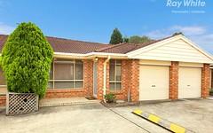 2/2-6 Hawkesbury Road, Westmead NSW