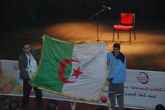 Al Qasr (1) (Al Qasr International Festival of Theater - ) Tags: festival de theatre dar el international morocco maroc ksar salle alqasr spectacle  kebir        takafa