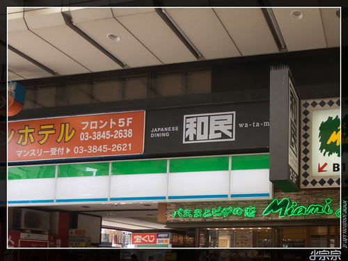 IMG_8628s