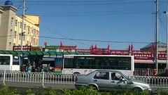 2015 伊寧市 漢人街 (xiaozhangzhuang) Tags: china xinjiang 新疆 中國 共產黨 伊宁市