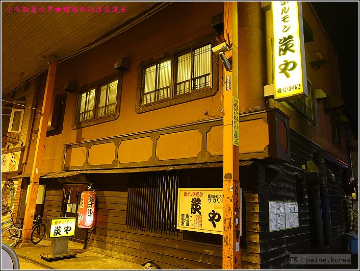 札幌Sumiya 狸小路店 (1).JPG