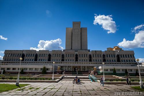 Biblioteka w Omsku