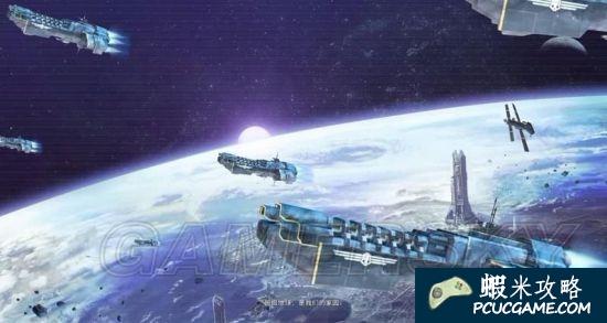絕地戰兵 Helldivers 圖文攻略 全任務武器及技能