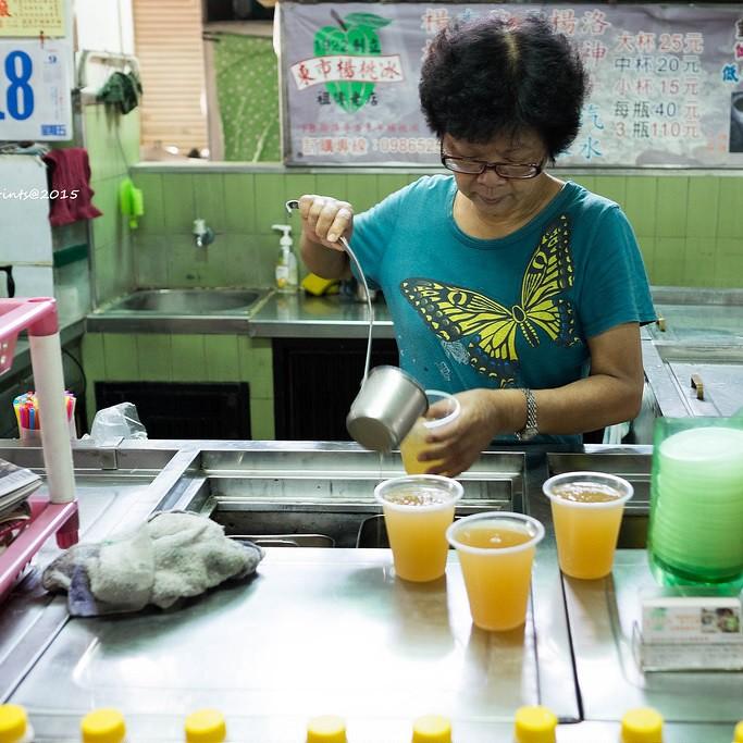 東市場楊桃湯加汽水